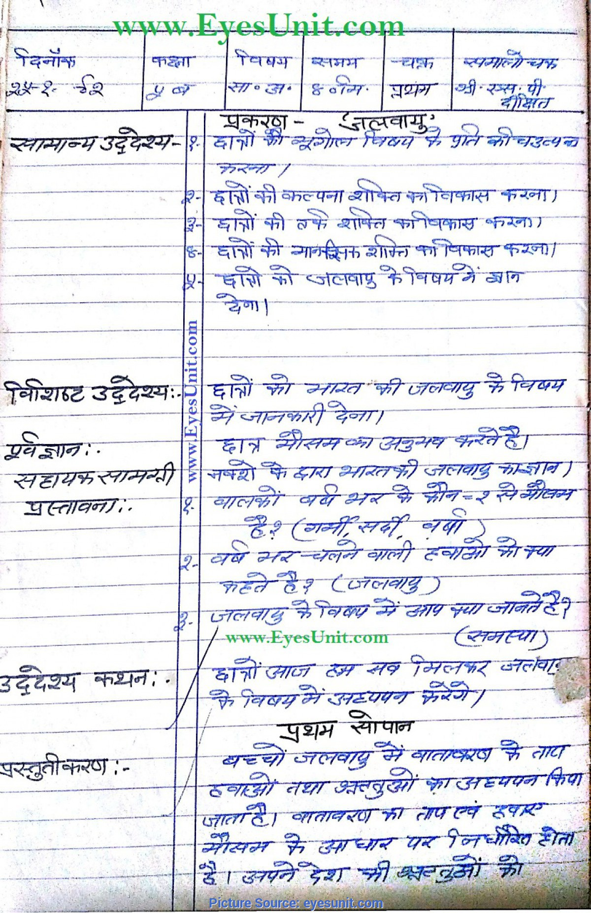 Fresh Lesson Plan In Hindi Class 8 Lesson Plan Semester 3