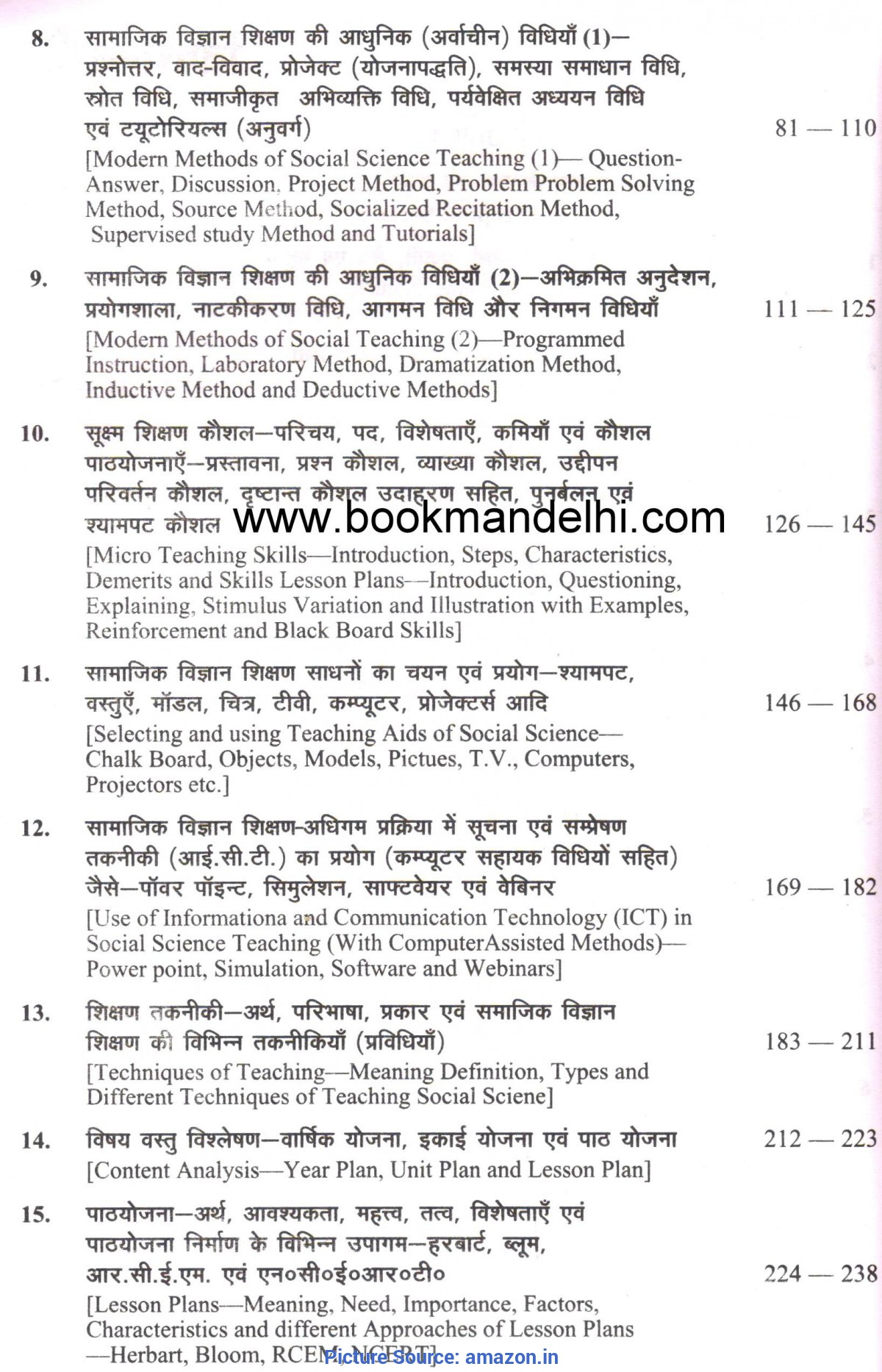 Briliant Lesson Plan In Science Using Inductive Method Buy Pedagogy Of Social Book Online At Great High Scope