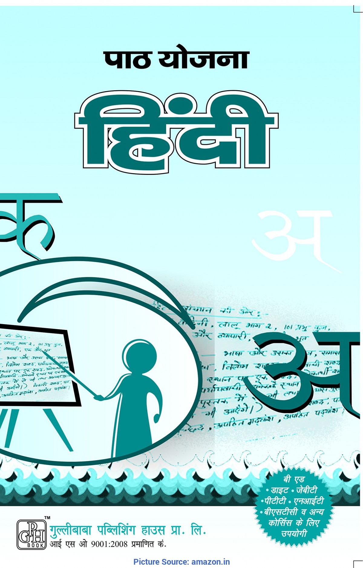 Fresh Ignou Lesson Plan Format Buy Hindi Lesson Plan (Hindi) Book Online At Low Prices In Indi