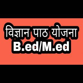 Regular B Ed Lesson Plan For Science In Hindi Language B.Ed Lesson Plan Science, ???िज्ञानं ???ाठ ???ोजन