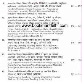 Briliant Lesson Plan In Science Using Inductive Method Buy Pedagogy Of Social Science Book Online At Low Prices In Indi