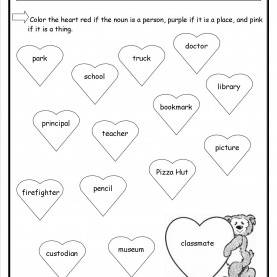 Excellent Lesson Plan Noun Valentine'S Day Lesson Plans, Themes, Printouts, Cr