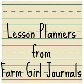 Excellent Teacher Lesson Plan Book Personalized These Lesson Plan Books Are From Farm Girl Journals. They Ar