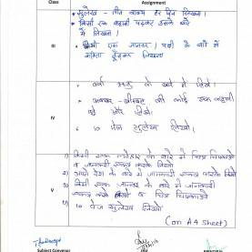 Great Lesson Plan Of Hindi For Primary Classes Kendriya Vidyalaya Iit Che