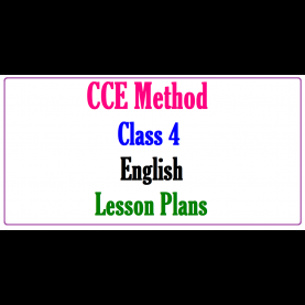 Special Lesson Plan For English Class 4 Class 4 English Model Units / Lesson Plans ~ Ts Dsc Trt Teacher