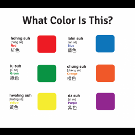 Top Lesson Plan For Preschool About Colors Color Lesson Plans - Targer.Golden-Drago
