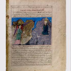 Unusual Art Lesson Plans Common Core Lesson Plan: Islam And Religious Art | The Metropolitan Museum O