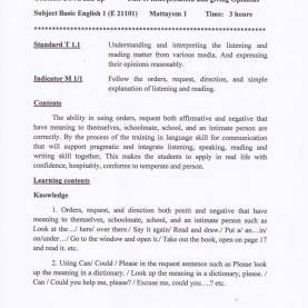Unusual English Lesson Plan S5111114052: Lesson Plan In Eng