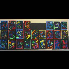 Complex Painting Projects For Elementary Students Mrs. Art Teacher!: Hidden Names Pain
