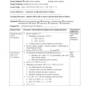 Regular Middle School Lesson Plans Cpi Lesson Plan Template Target Students Middle School Student