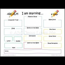 Typical 2 Year Old Lesson Plan Template Storytelling Lesson P