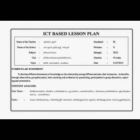 Useful B Ed Lesson Plan For Science B Ed Natural Science : Innovative Lesson