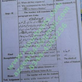 Valuable Lesson Plan For B.Ed Life Science Aiou M.Ed B.Ed Model Lesson Plans Avail
